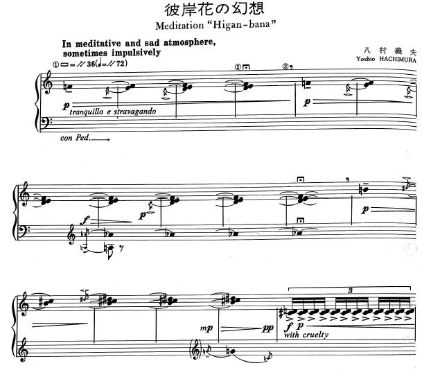 f:id:nu-composers:20201205025055p:plain