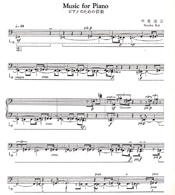f:id:nu-composers:20201205025804p:plain