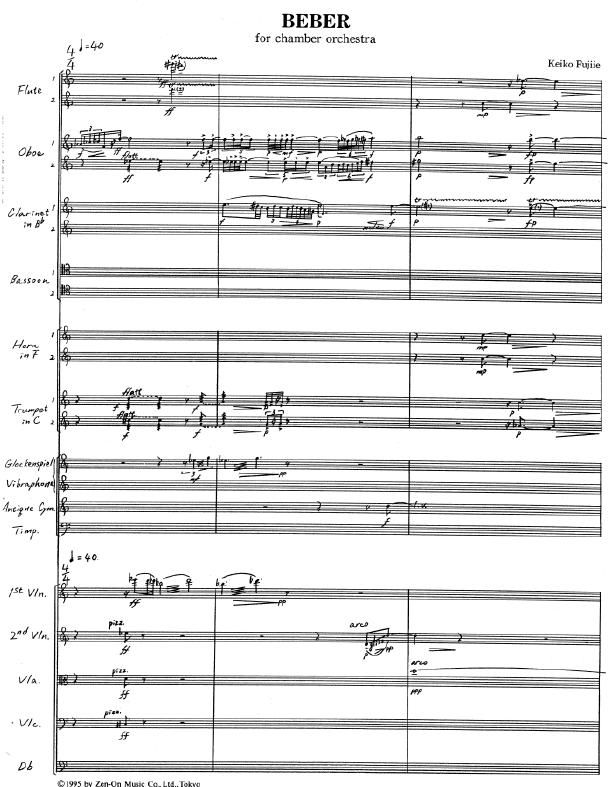 f:id:nu-composers:20201229192928p:plain