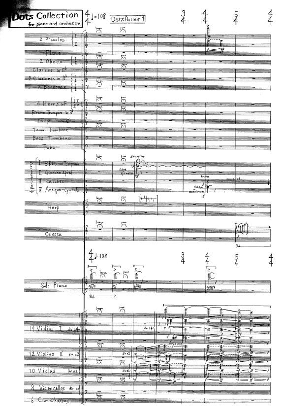 f:id:nu-composers:20201229193929p:plain