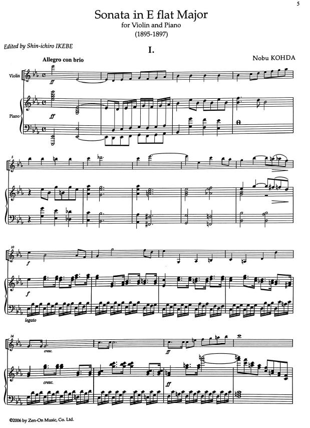 f:id:nu-composers:20201229195618p:plain