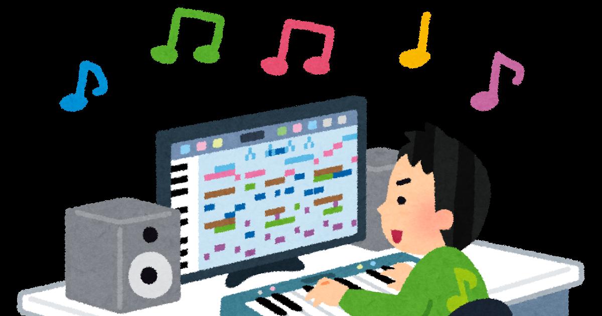 f:id:nu-composers:20210221162704p:plain