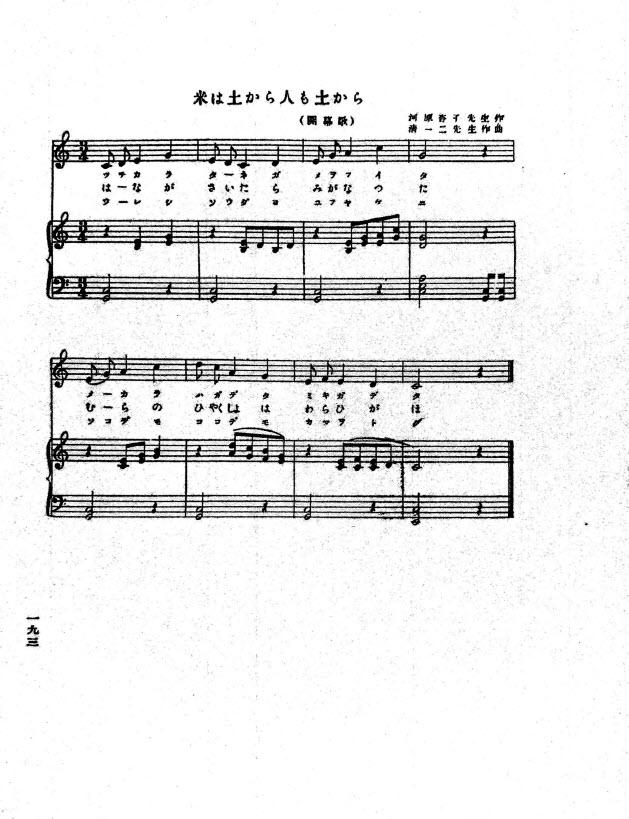 f:id:nu-composers:20210324084602j:plain