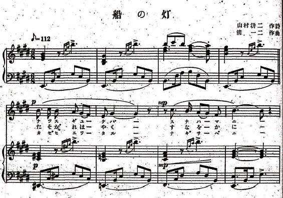 f:id:nu-composers:20210324084811j:plain