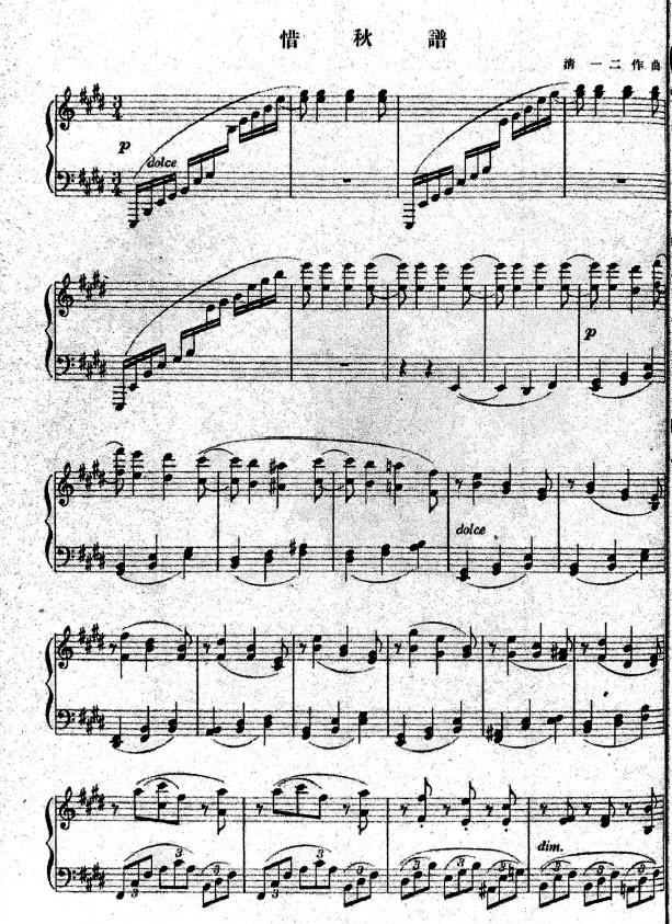 f:id:nu-composers:20210324084852j:plain