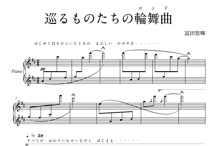 f:id:nu-composers:20210409195308p:plain