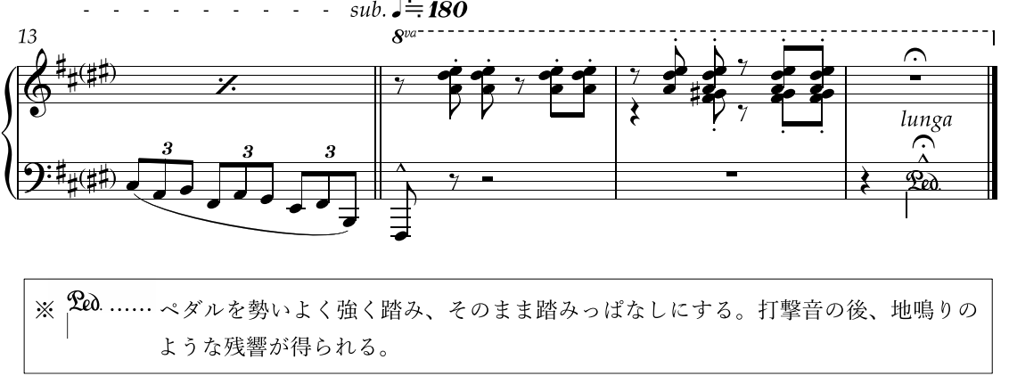 f:id:nu-composers:20210712152953p:plain