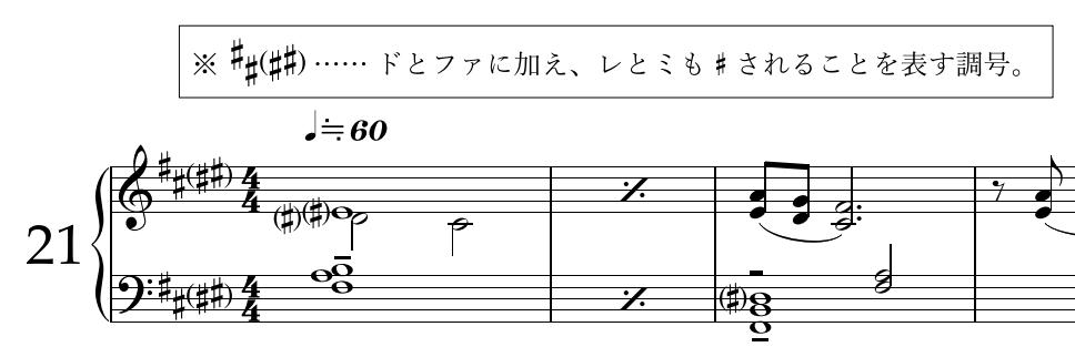 f:id:nu-composers:20210712153351p:plain