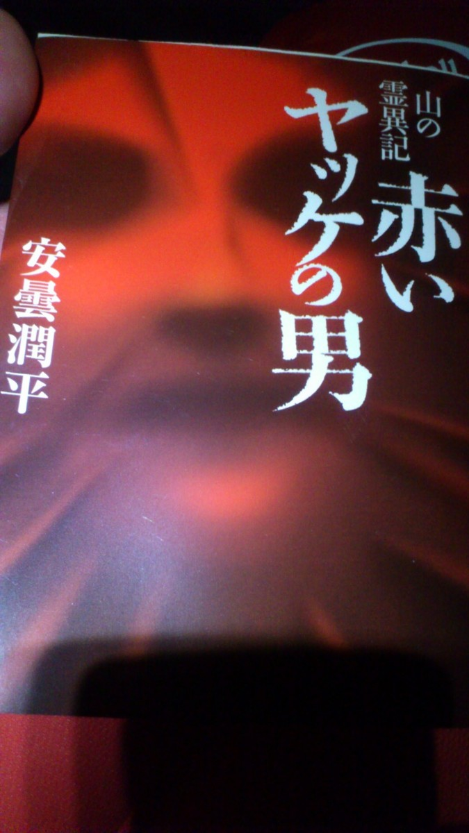 f:id:nu-ma:20120911184847j:image