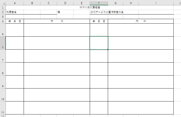 f:id:nu-so:20210905073749p:plain