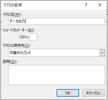 f:id:nu-so:20210905073915p:plain