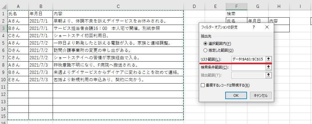 f:id:nu-so:20210905073955p:plain
