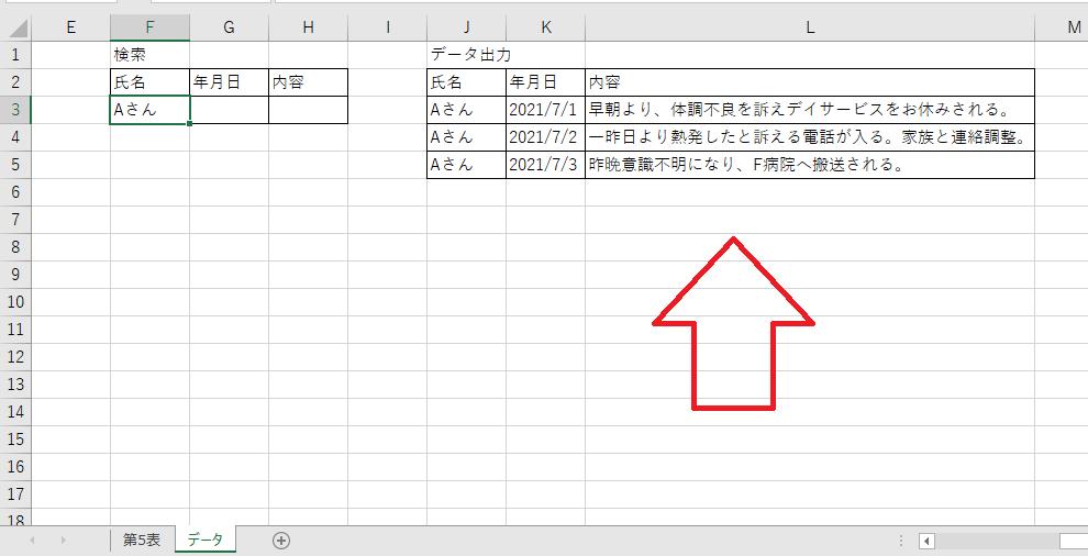 f:id:nu-so:20210905074056p:plain