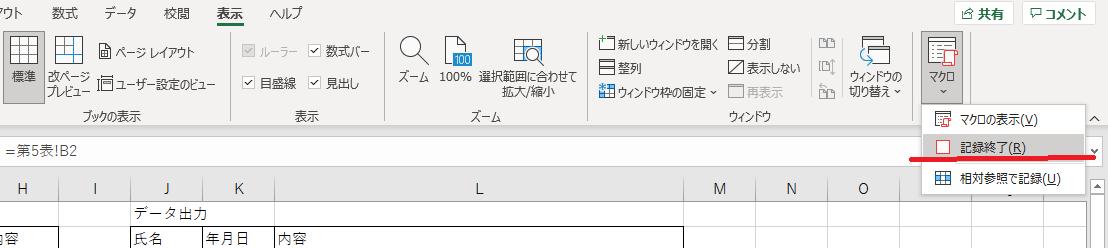 f:id:nu-so:20210905074114p:plain