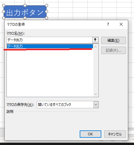 f:id:nu-so:20210905074339p:plain
