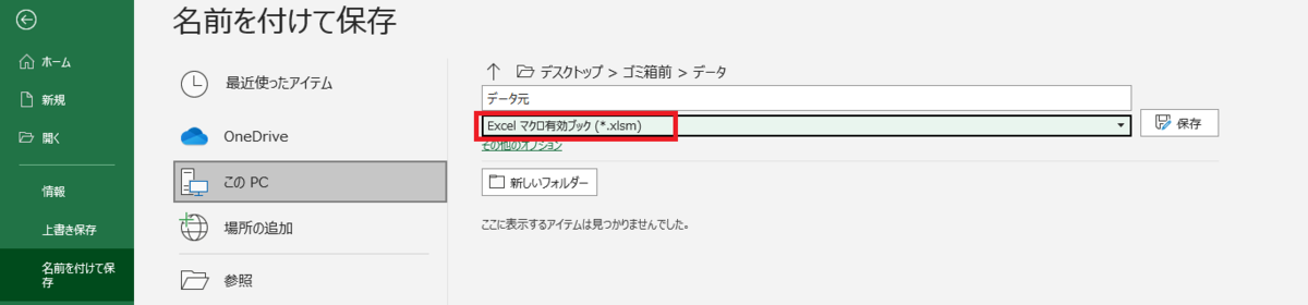 f:id:nu-so:20210905074425p:plain