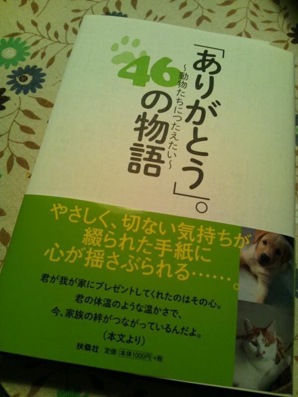 f:id:nu_no:20131024195417j:image