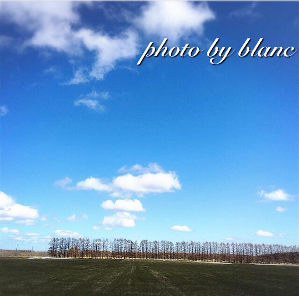 f:id:nuage_blanc:20160904095701j:image