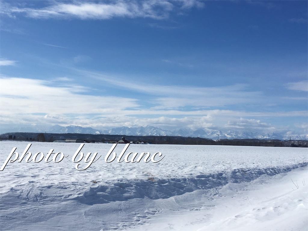 f:id:nuage_blanc:20170215165207j:image