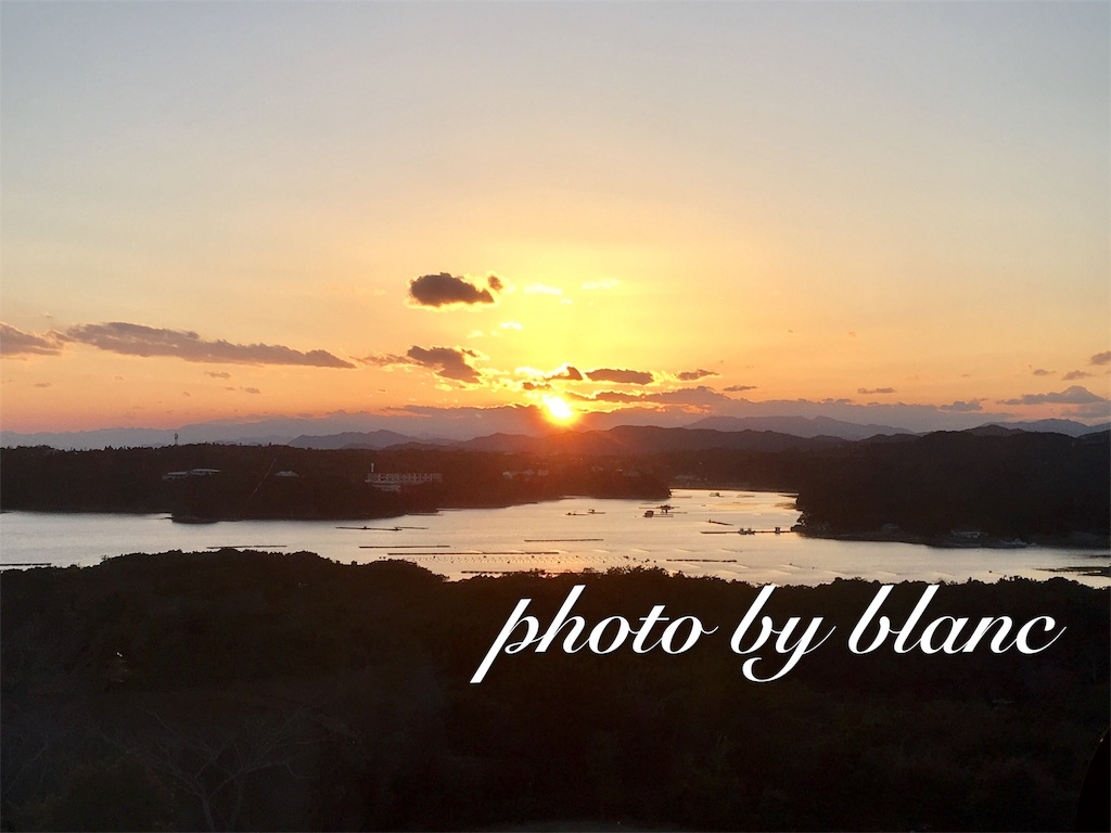 f:id:nuage_blanc:20170319084422j:plain