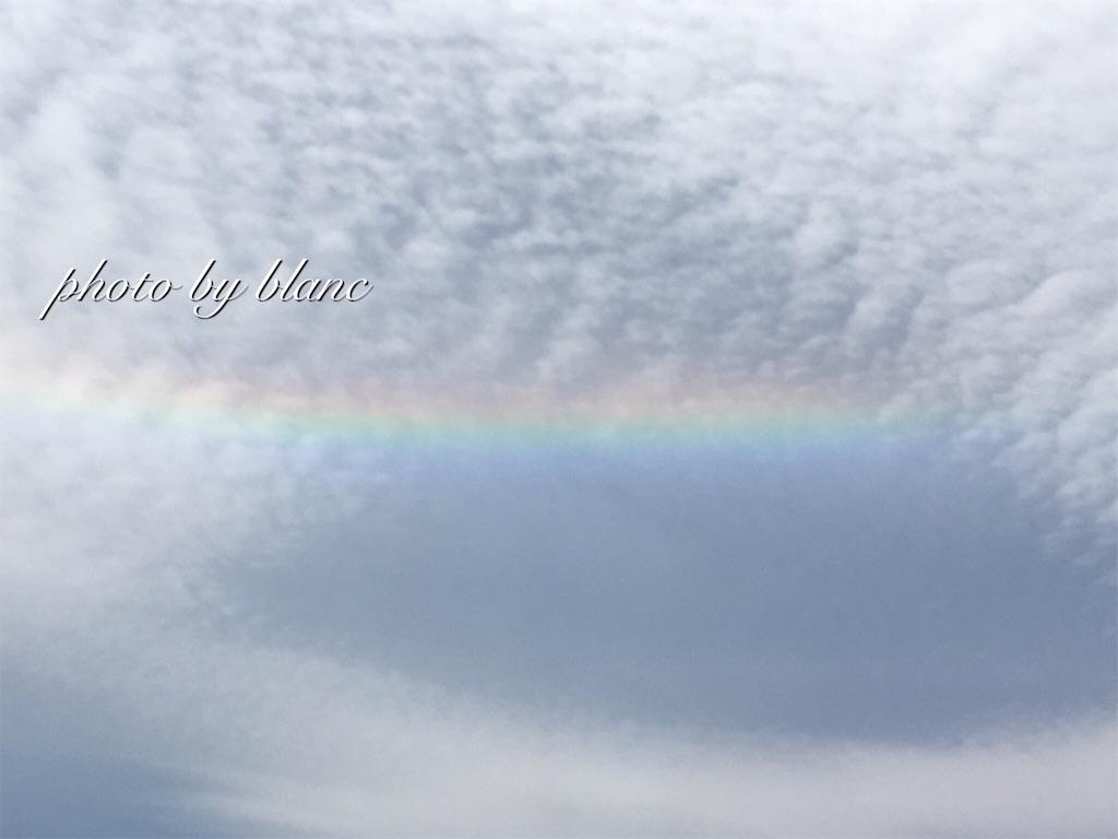 f:id:nuage_blanc:20170811135413j:image