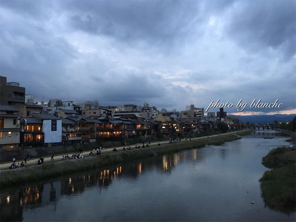 f:id:nuage_blanc:20171014232308j:image