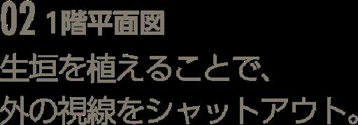 f:id:nue0801:20170413214521p:image