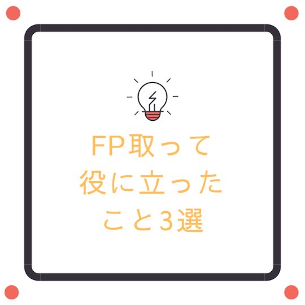 f:id:nuinuinyanko:20210526200153j:image