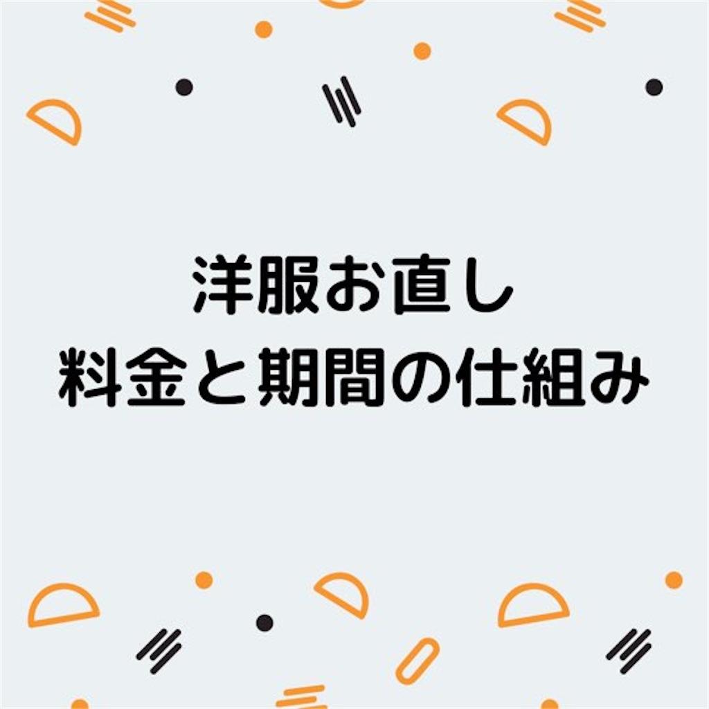 f:id:nuinuinyanko:20210606221119j:image