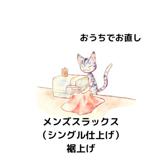 f:id:nuinuinyanko:20210620194229j:plain
