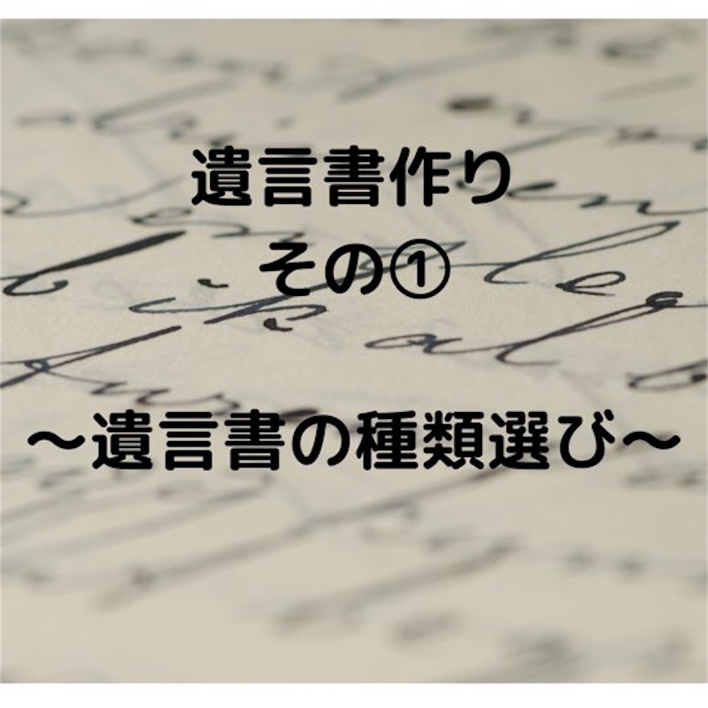 f:id:nuinuinyanko:20210711212508j:image