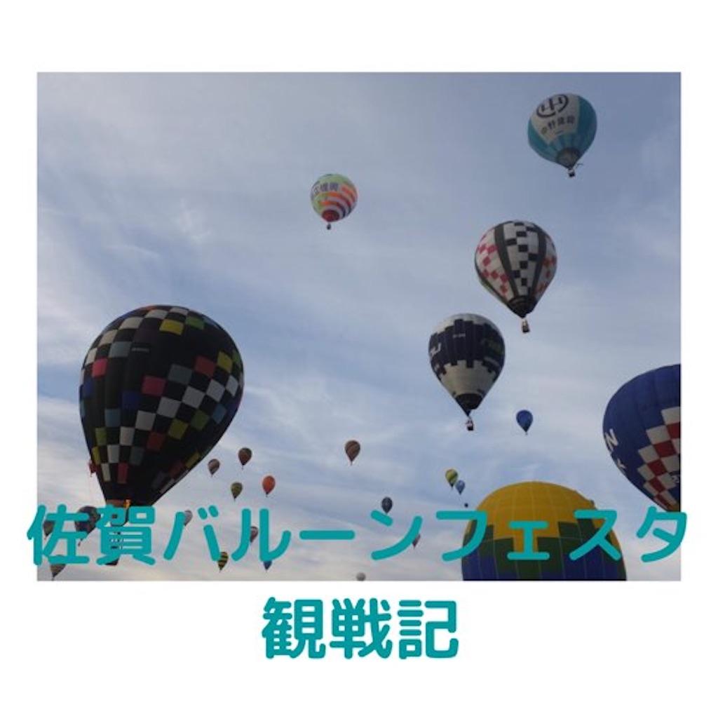 f:id:nuinuinyanko:20211013152129j:image