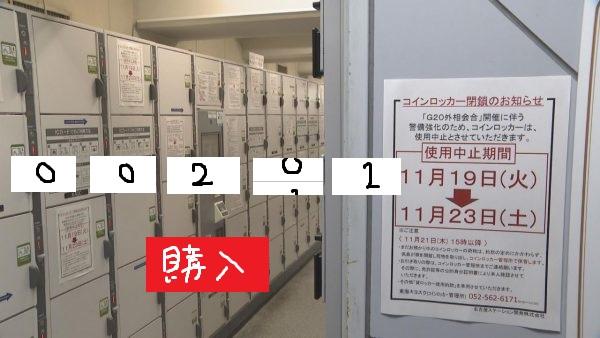 f:id:nujiyucho:20200114015655j:plain