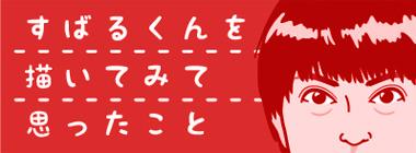 f:id:nuju:20161004174446j:plain
