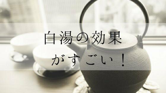 f:id:nuka___2424:20190202111828j:image