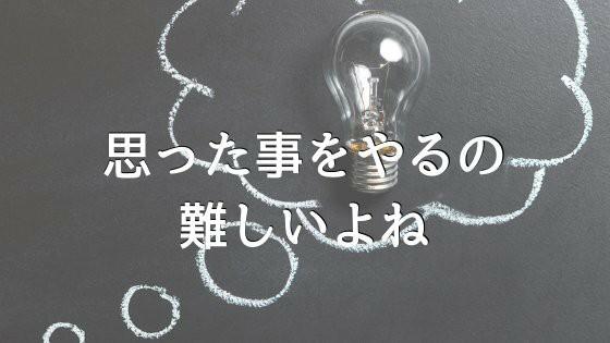 f:id:nuka___2424:20190206130417j:image