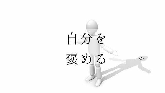 f:id:nuka___2424:20190215132759j:image
