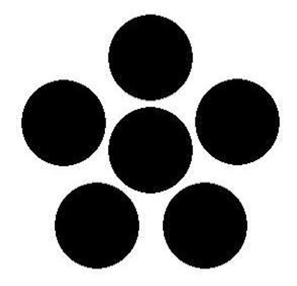 f:id:nukabukuro:20200830144541j:image