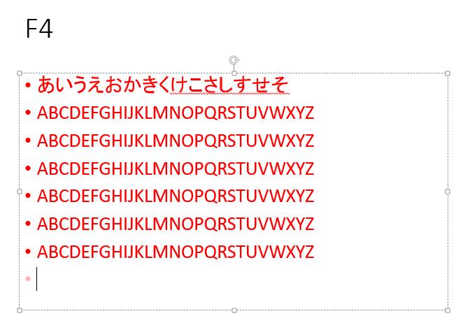 f:id:nukano0522:20160908223000p:plain