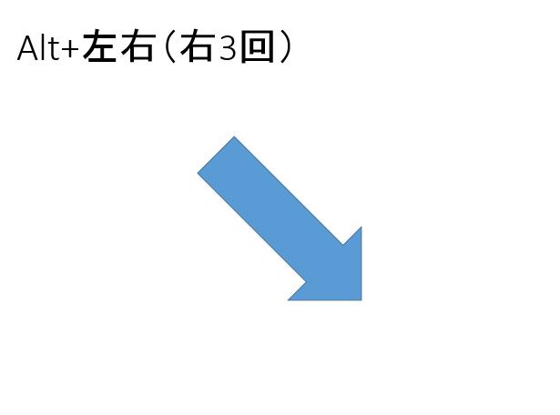f:id:nukano0522:20160908223111p:plain