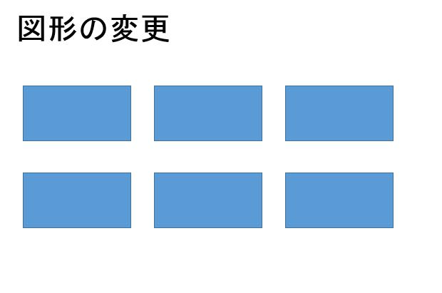 f:id:nukano0522:20160908223323p:plain