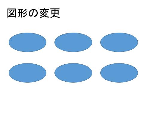 f:id:nukano0522:20160908223356p:plain