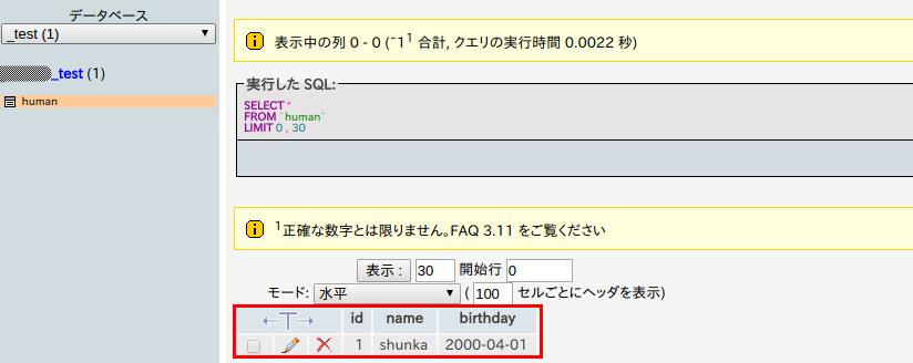 f:id:nukano0522:20170206212322p:plain