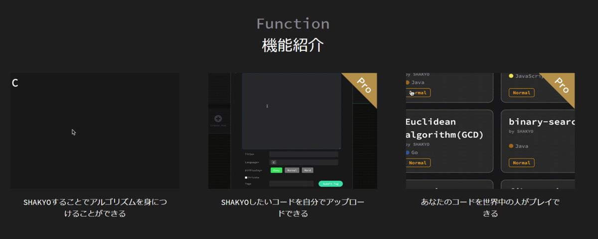 f:id:nukano0522:20200422225700p:plain