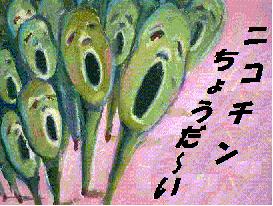 f:id:nukayoro:20170402192631p:plain