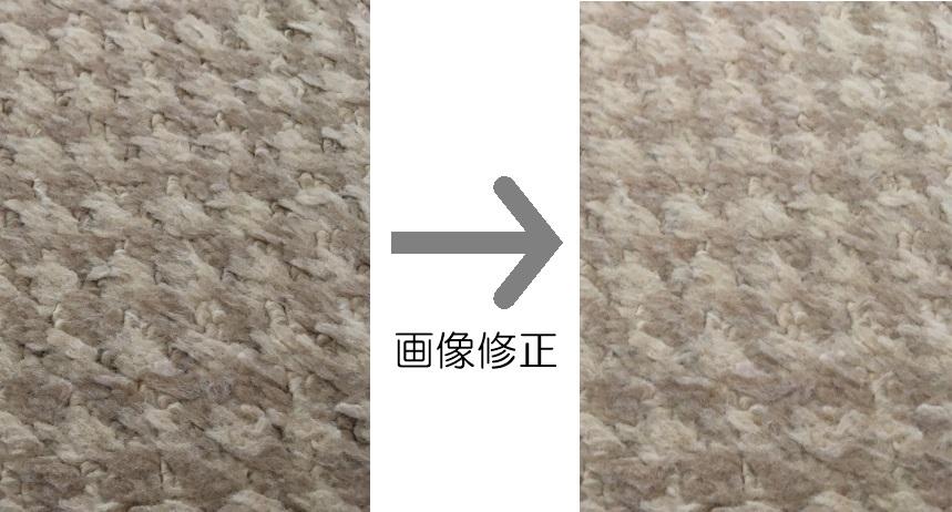 f:id:nukayoro:20170417224524j:plain