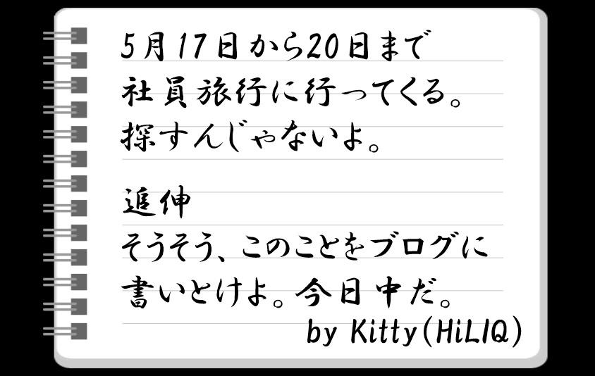 f:id:nukayoro:20170516215312j:plain