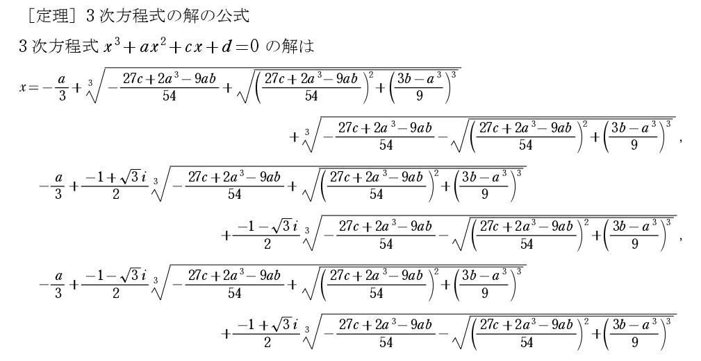 f:id:nukayoro:20170520103211j:plain