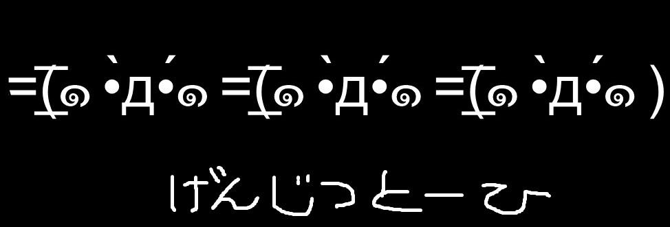 f:id:nukayoro:20170527092749j:plain