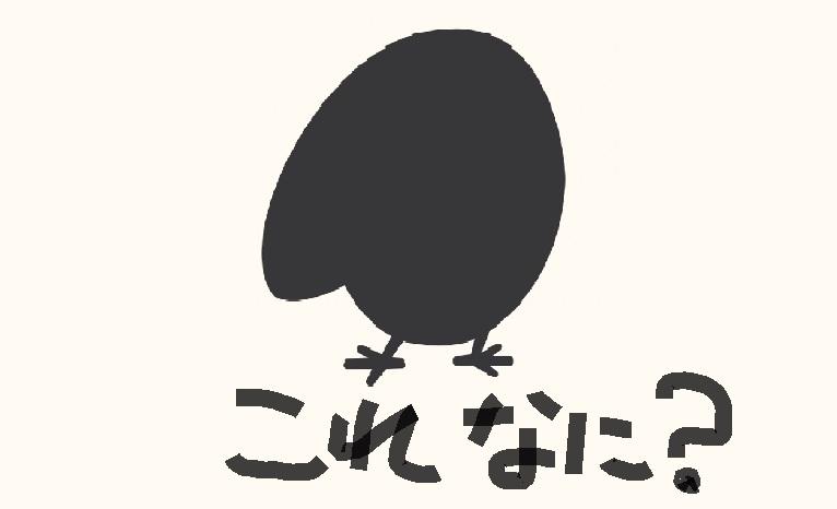 f:id:nukayoro:20170529231849j:plain